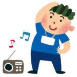 幻のラジオ体操第3の本とDVD発見!