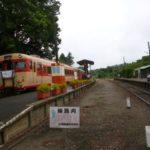 千葉いすみ鉄道と小湊線から内房線と浜金谷からフェリーで一日18きっぷ関東近郊の旅