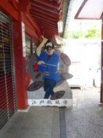 神田にてセルフポートレート:へい銭形のおやぶんでい!