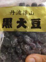 患者様から甘い黒豆をいただきました。