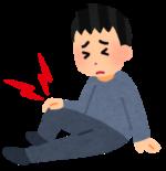 初期の変形膝関節症
