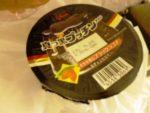 真っ黒プッチンプリンー香るブラックココア