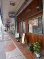 Cafe Kina逗子銀座通り