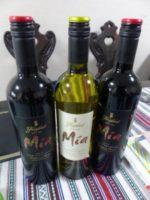 患者様からワインいただきました!