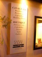 飯田橋のカナルカフェはいいですよ!