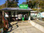 稲村ケ崎から長谷観音、鎌倉駅まで歩きました。