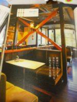 御茶ノ水の喫茶店 穂高 に 行ってきました