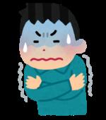 寒暖差アレルギーについて