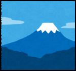 青春きっぷ冬の旅:静岡日本平と三保の松原ハイキングの旅。富士山が見えたら気持ちがいいですよ!