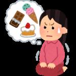 ぎっくり腰腰になる原因   急激なダイエット