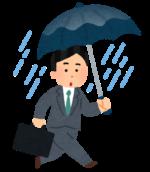 今日は凄い雨でしたね