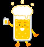 ドイツのビールの純潔法今日で500周年記念です!