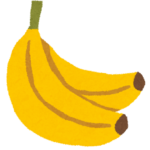 熟したバナナを食べると色々いい事があるらしいです!