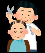 逗子銀座通りのBoy 床屋さんデビュー