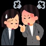 怒りっぽい人の心筋梗塞のリスクは5倍!脳梗塞は2倍!怒ってる場合じゃないですよ。アンガーマネージメントしませんか?