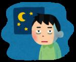 うつ病の人は腸内善玉菌が少ない?