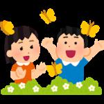 2017年4月15日16:30より逗子でラフターヨガを行います!