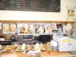 カフェちょこと CAFE CHOCOTTO 逗子の第一運動公園「スマイル内」に行ってきました~