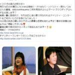 明日10:30より湘南ビーチFMに出演しますので、午前中は臨時休業になります!