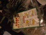 日光のおみやげは(なぜか?)おいしい石垣島のパイナップルとおいしい和菓子でした。