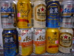 「夏ですから。。。」と池子のH様から山盛りのビールをいただきました!