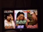 気象病の原因は敏感耳!!