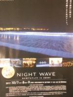 逗子の海岸でまたnight wave やりますね!