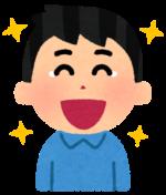 明日はまた第三土曜日です!逗子ラフターヨガの日です!