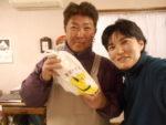 逗子の直売所の飯田さんから大根をいただきました!ありがとうございました