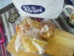 ブレドールのパン、海苔巻きと最中をいただきました!