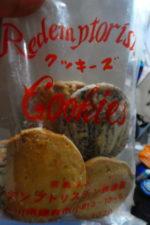 シスターたちが作ったクッキーを患者様からいただきました。