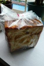ブレドールのパンをいただきました!