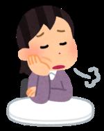 疲れを感じたら:疲れていることを認めて、心と体を休め休ませてあげる