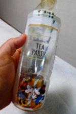 お茶をいただきました。