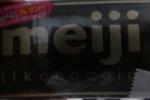 チョコレートいただきました!