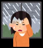 梅雨ダルの原因、セルフチェックと予防