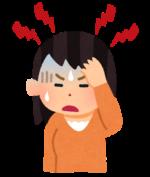 片頭痛の患者様、施術の間に眠ってしまって、「あれ?」起きてびっくり、ここはどこ?