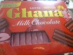 チョコレートをいただきました!