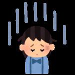 片頭痛は辛い頭痛だけではありません!病気です!