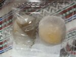 ちょっと前ですが和菓子を患者様からいただきました。ありがとうございました。