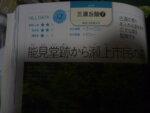 瀬上市民の森から能見堂跡を通って金沢文庫までハイキングしましたー!