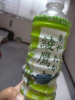 少し前ですが、患者様からお茶をいただきました。ありがとうございました!