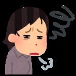 疲れがとれない、やる気が出ない、だるい、落ち込む。。それはもしかして副腎疲労かもしれません